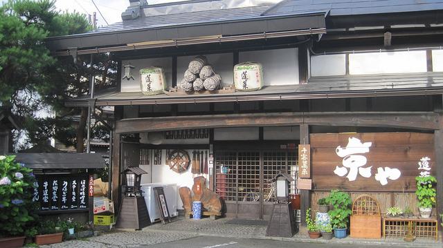 ร้านอาหาร takayama