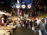 เดินชิลล์ ชิมเต็มอิ่ม กับ 10 ร้านอร่อยย่าน Ameyoko คุ้มค่าราคาประหยัด