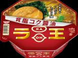มาม่าญี่ปุ่น 10 อันดับความอร่อย ไปญี่ปุ่นทั้งทีต้องลองのサムネイル