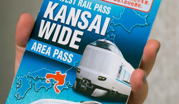 kansai-pass-10