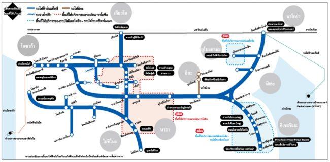 kintetsu-rail-pass-plus-1