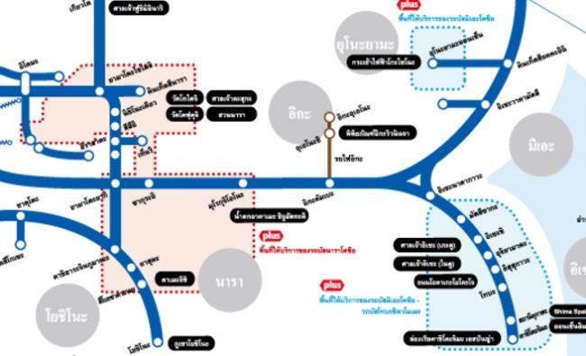kintetsu-rail-pass-plus-5