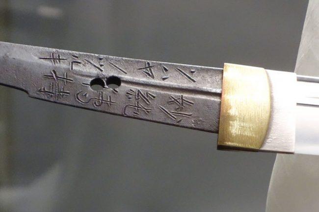 kunozan-4