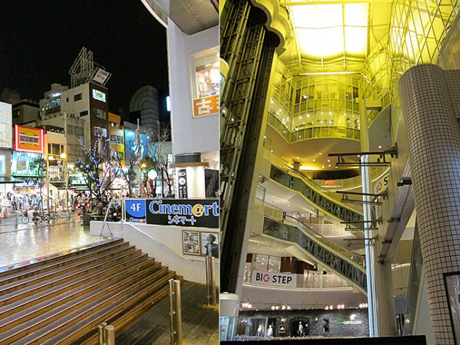 osaka-america-mura-minami-district-at-night