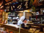 ห้ามพลาดความอร่อยที่ 5 ร้านอาหารเกียวโต หาง่าย ราคาสบายกระเป๋าのサムネイル