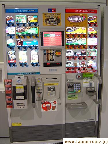 vga_vendingmachine