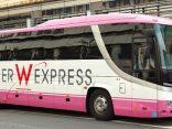วิธีการจองตั๋วและขึ้น Night Bus Japan ฉบับมือใหม่のサムネイル