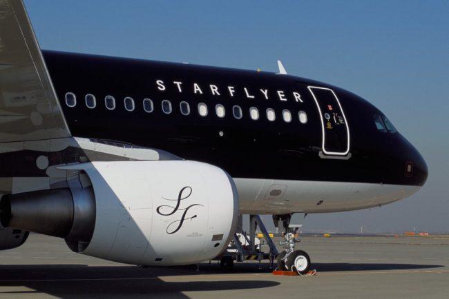 รู้จัก StarFlyer สายการบินในประเทศญี่ปุ่น พร้อมโปรโมชั่นบินถูก สำหรับนักท่องเที่ยว