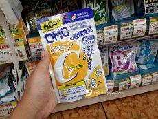 ชี้เป้า 8 วิตามินญี่ปุ่น ยอดนิยม เพื่อสุขภาพและความงาม หาง่ายในดรักสโตร์
