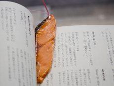เห็นแล้วหิว ! 10 ของฝากจากโตเกียว แปลกดี มีความน่าอร่อย