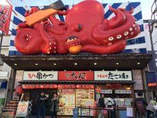 อิ่มไม่อั้น ร้านบุฟเฟ่ต์ ทาโกยากิ และคุชิคัตสึของดีโอซาก้า ราคาสุดฟิน