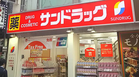 tokyo-koryaku.com
