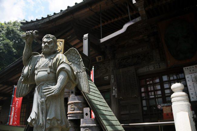 Takaosan