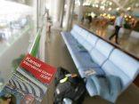 นอนสนามบิน คันไซ แบบประหยัด ปลอดภัย ที่ Aero Plaza  สบายใจ ไม่ตกเครื่องのサムネイル
