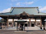 เยี่ยมชม วัดนิตไตจิ ( nittaiji temple ) จารึกประวัติศาสตร์ 2 แผ่นดินのサムネイル