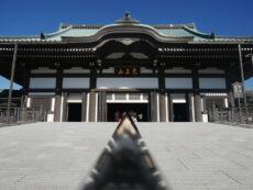 วัดนิตไตจิ(nittaiji temple) นาโกย่า จารึกประวัติศาสตร์ 2 แผ่นดิน