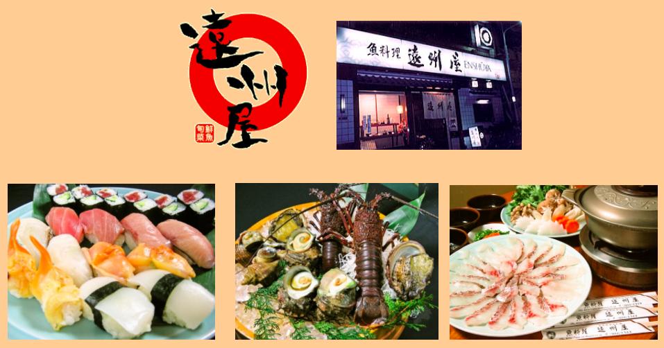 ร้านชาบู โตเกียว