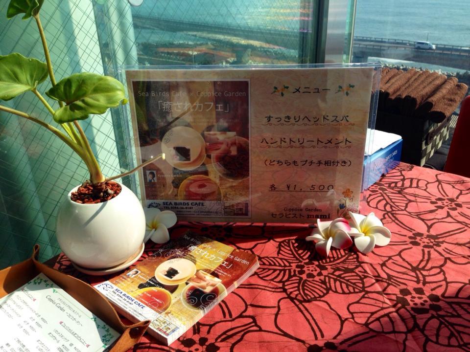 ร้านอาหารญี่ปุ่น วิวสวย