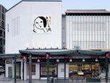 บุกร้าน กระดาษซับหน้ามัน Yojiya (よーじや) เคล็ดลับเมคอัพสวย พร้อมชิลอินคาเฟ่のサムネイル