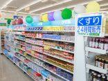 ซื้อยาที่ญี่ปุ่น ง่ายได้ที่ร้านสะดวกซื้อ พร้อมแนะนำยาดี ช่วยบรรเทาอาการ