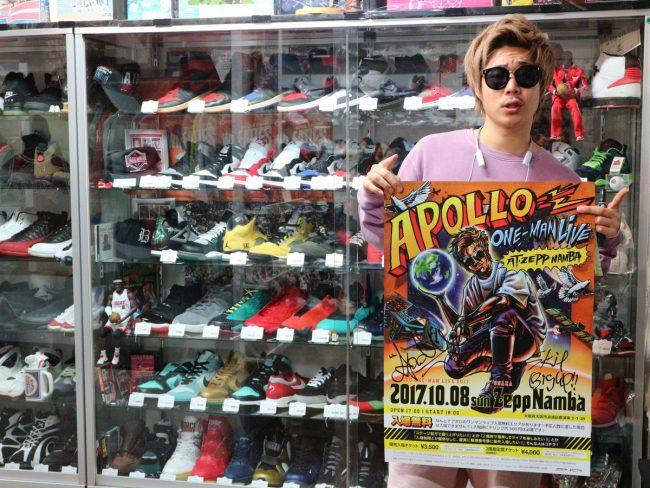 ซื้อรองเท้าที่ญี่ปุ่น