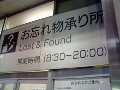 lost_found_japan