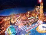 ตื่นตาตื่นใจกับ 10 งาน Illumination ญี่ปุ่น สุดประทับใจのサムネイル