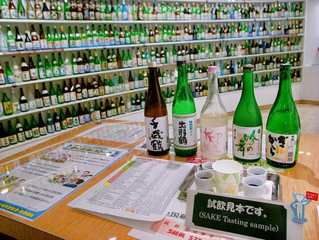sake-4