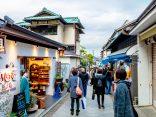 6 เมนูห้ามพลาดที่มา Kamkura Komachi Street แล้วต้องกินのサムネイル