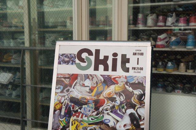 skit-1