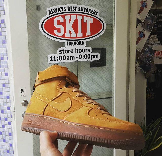 skit-6