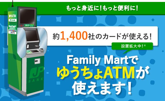 กดเงินที่ญี่ปุ่น