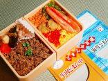 ชวนชิม Ekiben ข้าวกล่องสถานีรถไฟ Tokyo ขวัญใจนักเดินทางのサムネイル