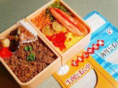 ชวนชิม Ekiben ข้าวกล่องสถานีรถไฟ Tokyo ขวัญใจนักเดินทาง