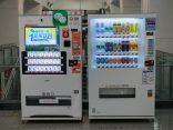 อยากได้อะไร ตู้กดญี่ปุ่น จัดให้จนคุณต้องทึ่งのサムネイル