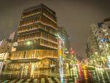 เที่ยวโตเกียว ฉบับประหยัดกับ 8 กิจกรรมสุดเพลินที่ไม่ต้องจ่ายสักเยน !のサムネイル
