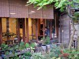 พักชิลล์ละไมที่ คาเฟ่ โตเกียว สไตล์ย้อนยุค ใกล้สถานีรถไฟ