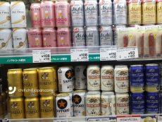 คอเบียร์ห้ามพลาด ! 12 เบียร์ญี่ปุ่น รสเยี่ยม ลองแล้วจะติดใจ