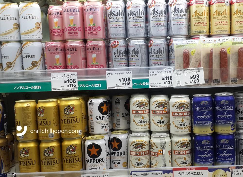 คอเบียร์ห้ามพลาด ! 12 เบียร์ญี่ปุ่น รสเยี่ยม ลองแล้วจะติดใจ - Chill Chill  Japan