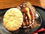 สัมผัสความอร่อยในตำนาน Hatcho Miso พร้อมพิกัดร้านดังแห่งโอกาซากิのサムネイル