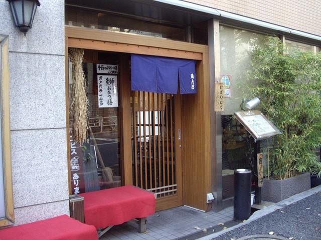 onigiri tokyo