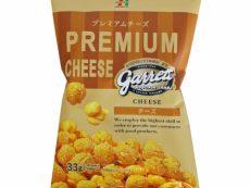 Holly cheese! อร่อยเต็มรสกับ 10 ขนมชีสญี่ปุ่น หาซื้อง่ายได้ที่เซเว่น
