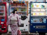10 เครื่องดื่มเด็ด!ต้องลองใน ตู้กดน้ำญี่ปุ่นのサムネイル