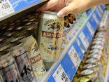 คอเบียร์ห้ามพลาด ! 12 เบียร์ญี่ปุ่น รสเยี่ยม ลองแล้วจะติดใจのサムネイル