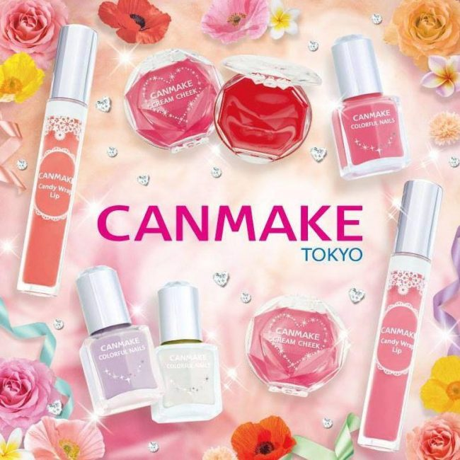 canmake-3
