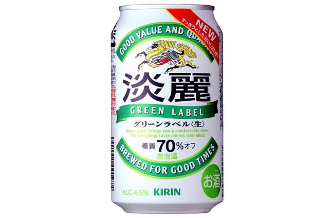 green-label