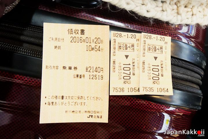 hokkaido-jr-sapporo-02