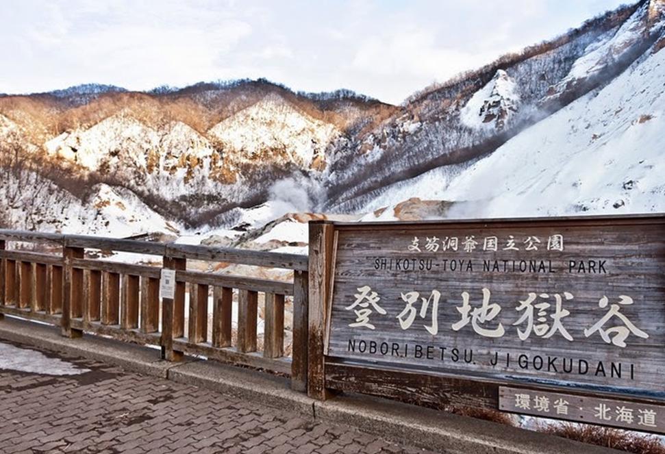 jigokudani-winter