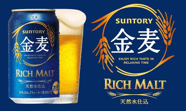 rich-malt