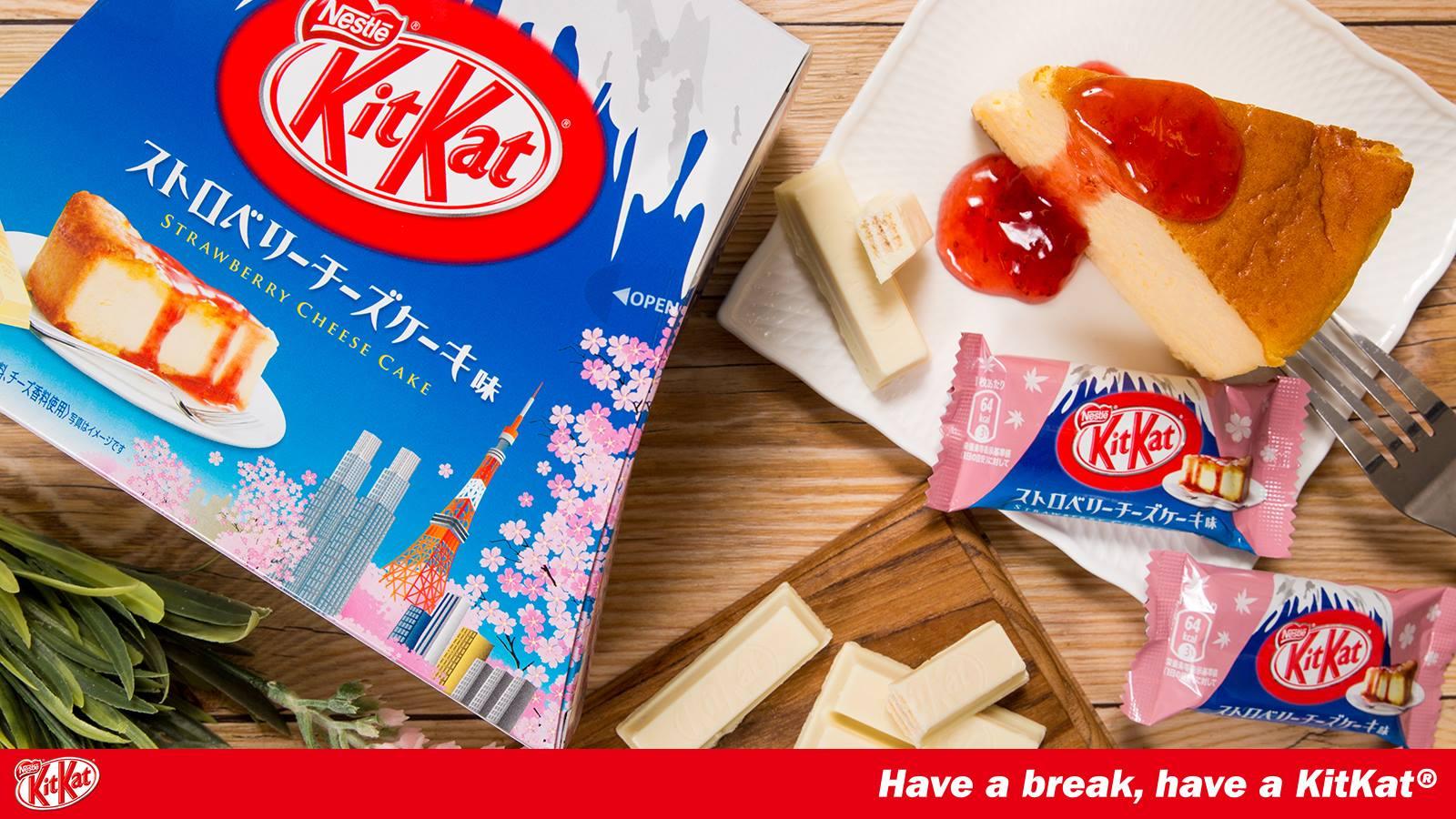 คิทแคทญี่ปุ่น